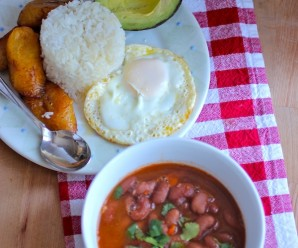 Frijoles Rojos Colombianos (Colombian-Style Red Beans) mycolombianrecipes.com